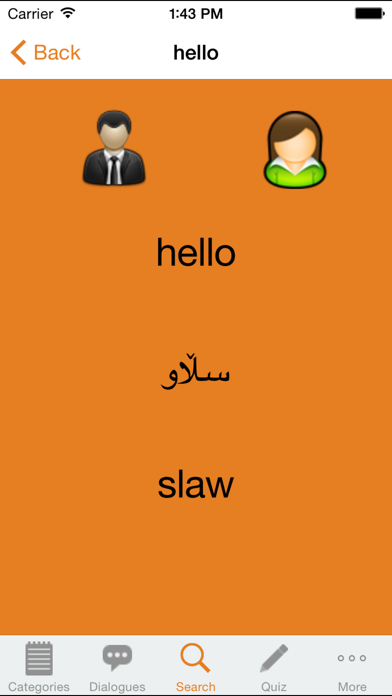 Learn Kurdish Pro 3