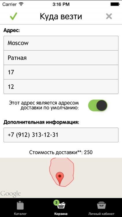 Лукино screenshot-3