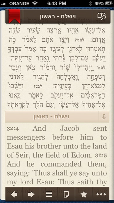 iTorah - English, Commentaries, Tikun, Audio Lectures, Bible Screenshot 3