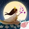 月見花 - iPadアプリ