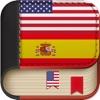 Offline Spanish to English Language Dictionary, Translator - traductor español inglés gratis - bravolol