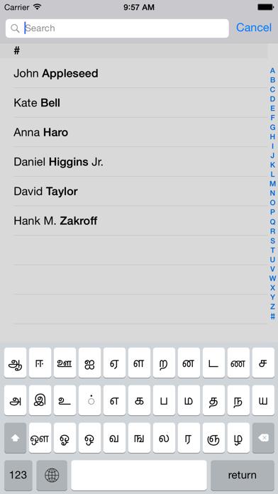 Tamil keyboard for iOS Turbo screenshot four