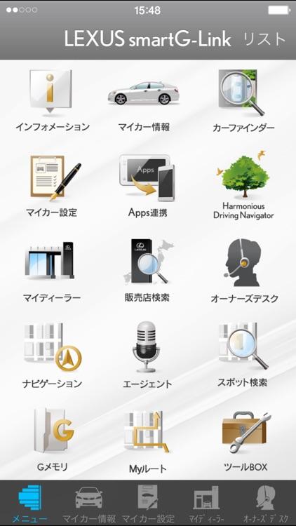 LEXUS smartG-Link