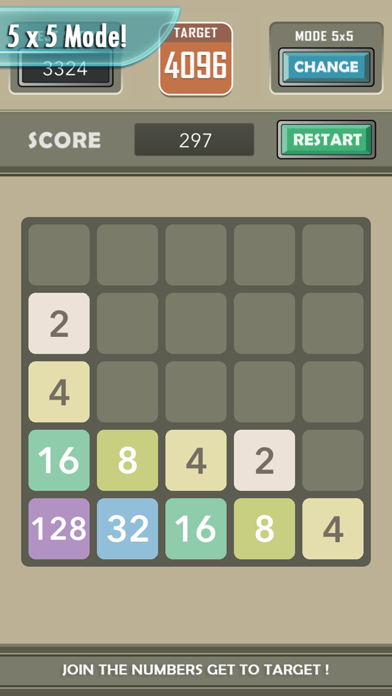2048 Special screenshot three