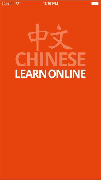 Chinese Learn Online: Mandarin Course