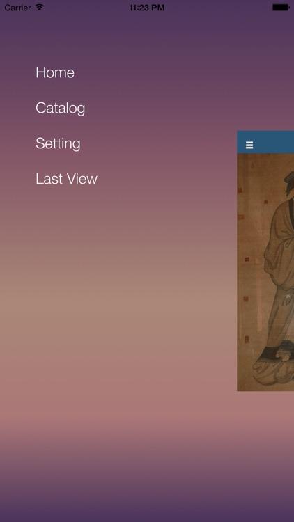 The art of war - learn mandarin screenshot-3