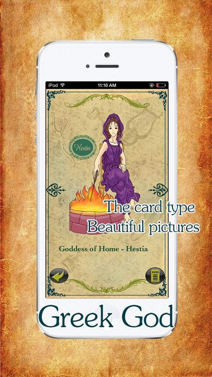 Greek gods & goddesses: names & mythology