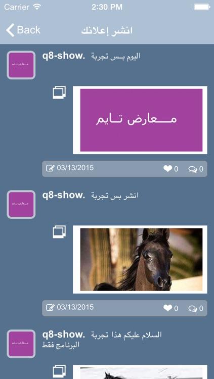 q8-show
