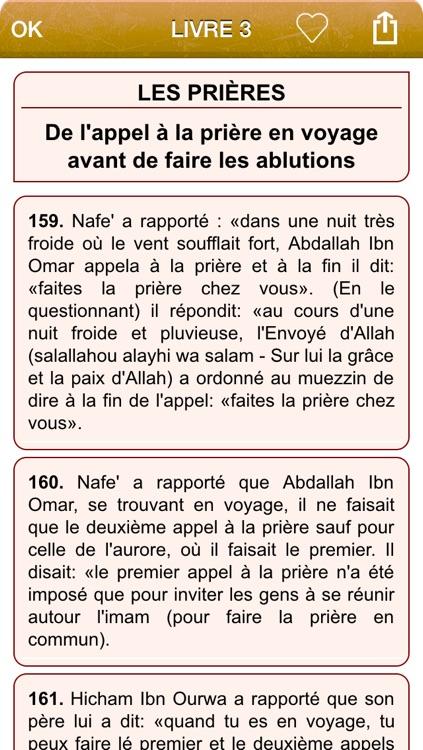 Muwatta de l'Imam Malik en Français - La doctrine établie