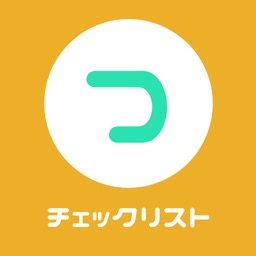 Telecharger つわりまるばつチェックリスト Pour Iphone Sur L App Store Forme Et Sante