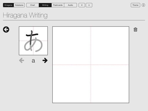screenshot #3 for mirai kana chart - hiragana & katakana writing study
