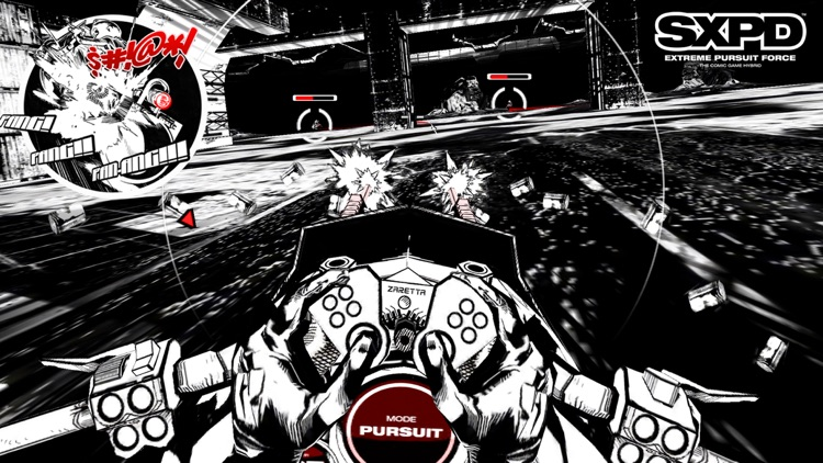 SXPD: Extreme Pursuit Force. The Comic Book Game Hybrid screenshot-1
