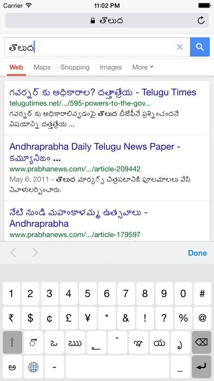 Telugu Keyboard for iPhone and iPad screenshot-3