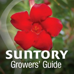 Suntory Grower's Guide