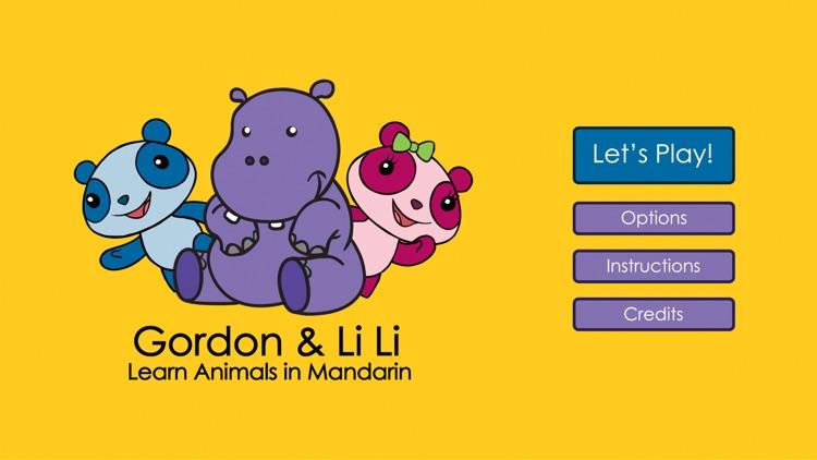 Gordon & Li Li: Learn Animals in Mandarin screenshot-0