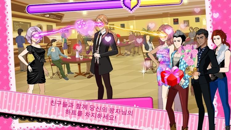 Beauty Idol for Kakao screenshot-4