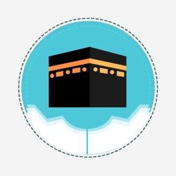 Hajj Umrah Duas (Audio, Translation, Transliteration)