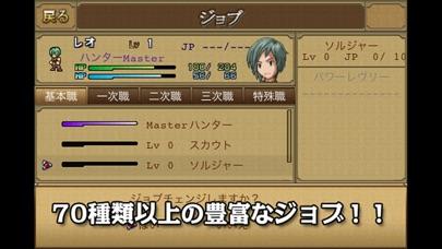 RPG ダークゲート - KEMCOのスクリーンショット4