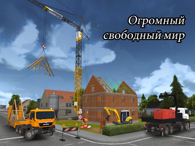 Construction Simulator 2014 Screenshot