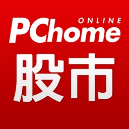 PChome股市