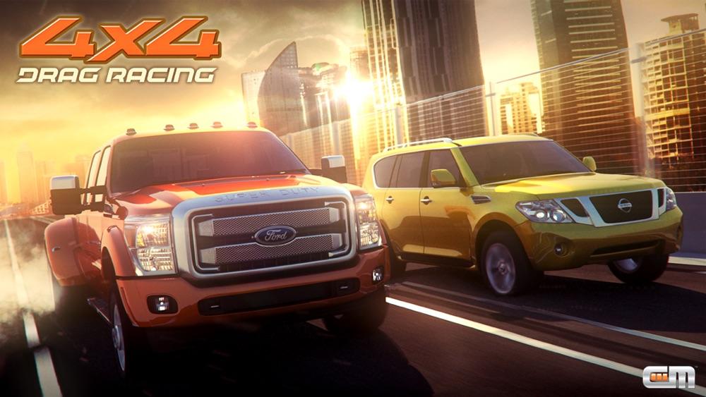 Drag Racing 4×4 Cheat Codes