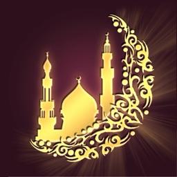 Muslim guide-دليل المسلم