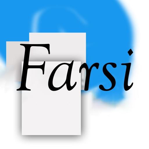 Farsi Keyboard - FarsiKeys