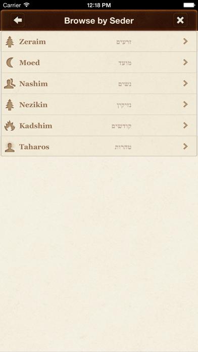 iMishna Screenshot 4