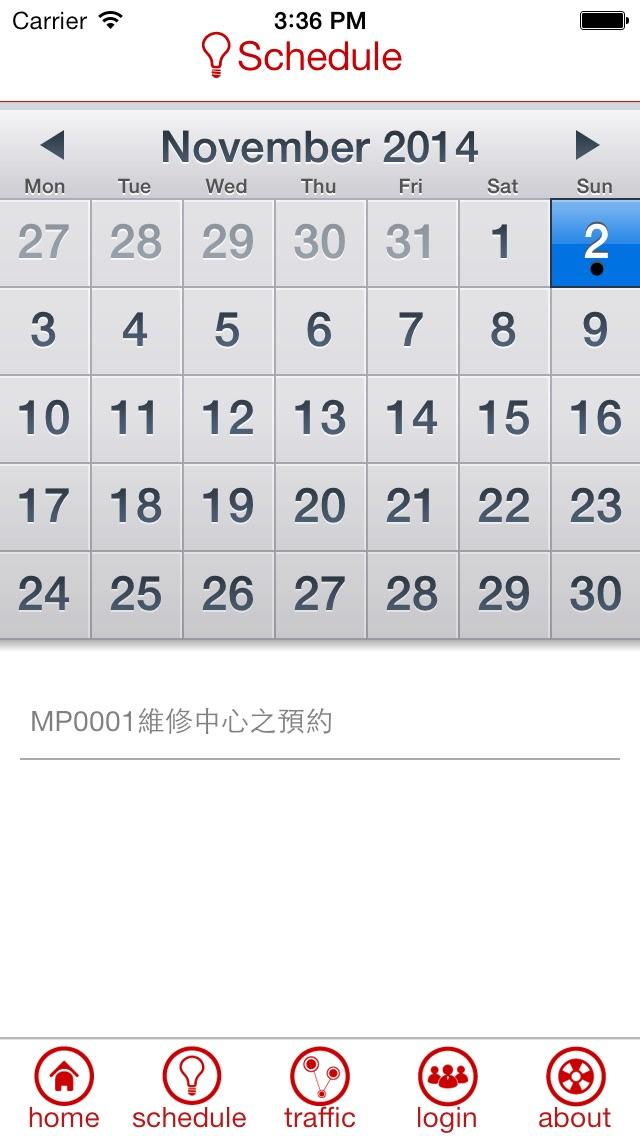 Honda Macau屏幕截圖3