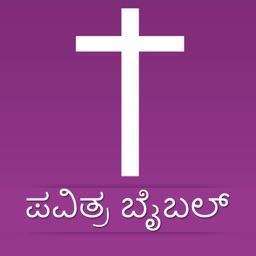 Kannada Bible for iPad