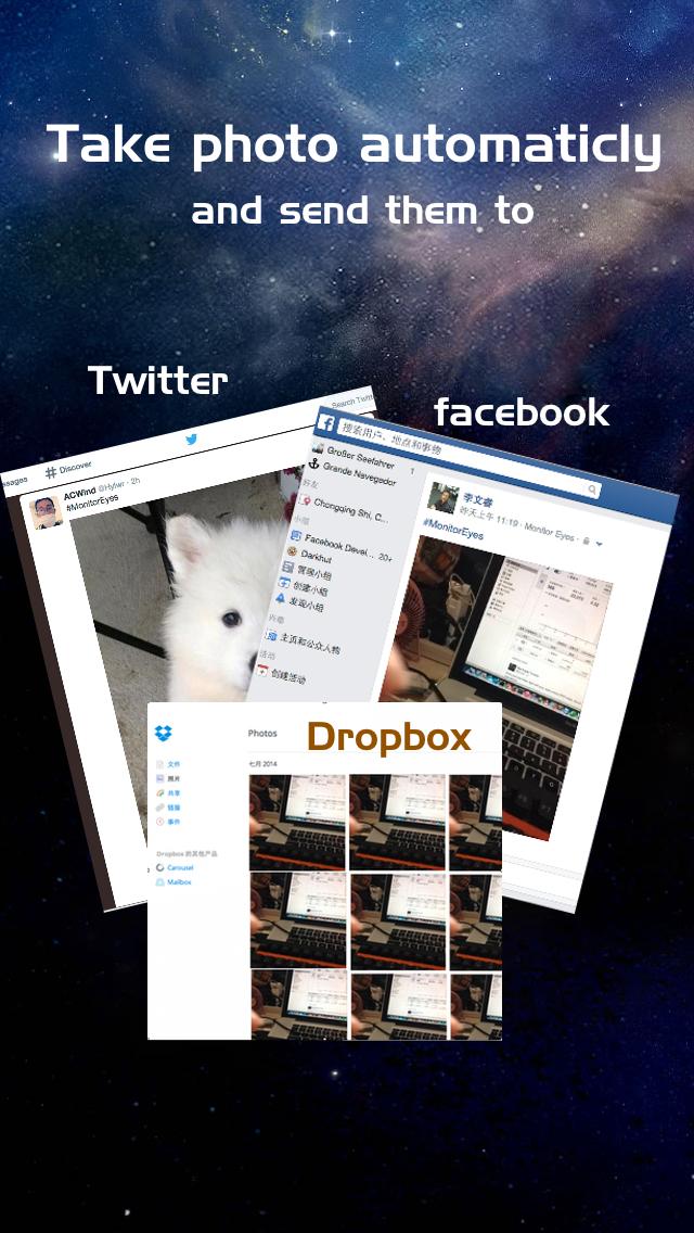 Monitor Eyes - Automatic Capture & Upload to Facebook, Dropbox,Twitter,Weibo screenshot one