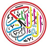 Codes for Tajweed Quran Urdu/Persian for iPhone and iPod Hack