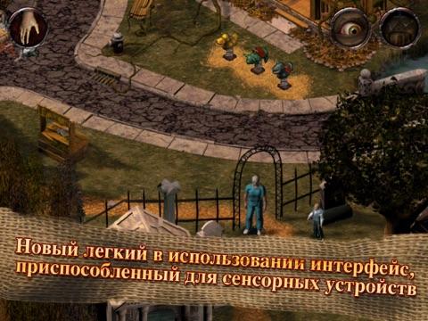 Игра Sanitarium