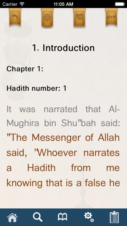 Sahih Muslim - صحيح مسلم screenshot-4
