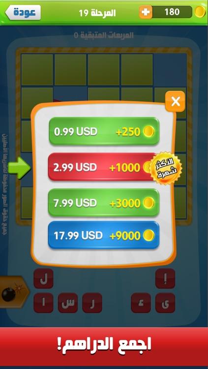 احزر الصورة - لعبة ألغاز وتحدي وصور للصغار والكبار screenshot-3
