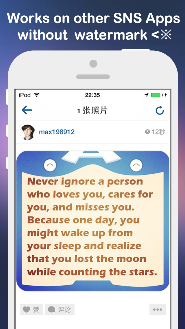 Fancy Message-Pimp Text with Emoji Keyboard, New Color Bubble and Textart FREE-1