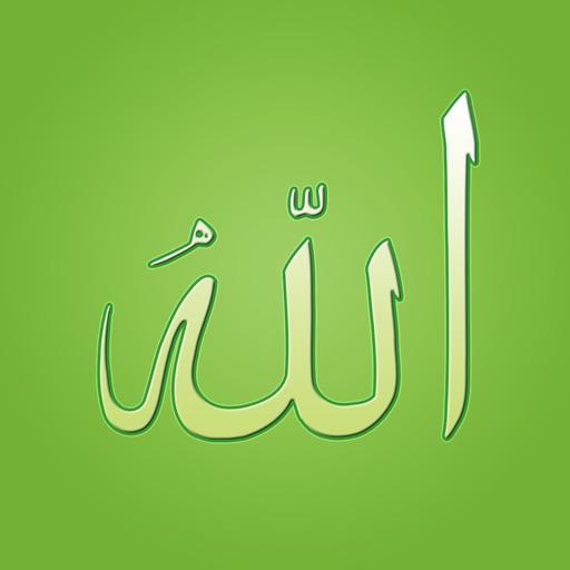 99 Allah Names