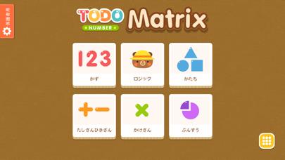 トド ナンバー マトリックス: 子どものための頭の体操、ロジックパズル、数学的思考を育むアプリのおすすめ画像1