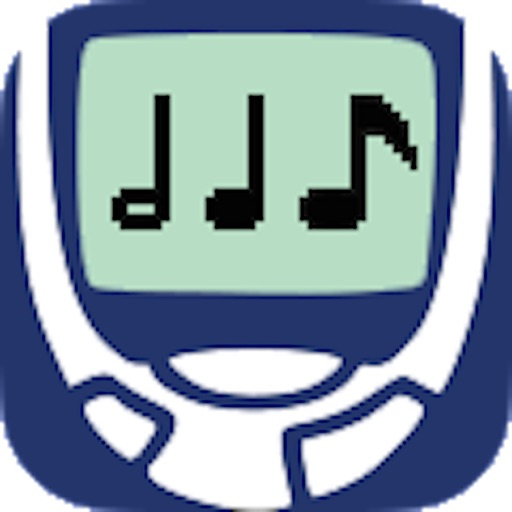 Composer monophonic ringtone oldstyle