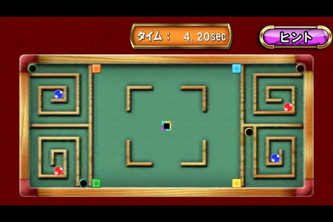 RollingBall screenshot 2