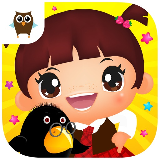 Sweet Little Emma Playschool - Dream Preschool, Dress Up and Cleanup icon