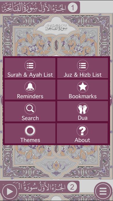 点击获取Holy Quran with Sheikh Yasser Al Dossari (الشيخ ياسر الدوسري)  Complete Recitation (Offline)