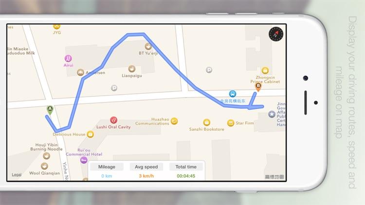 Car Driving Recorder「TripREC」 screenshot-3