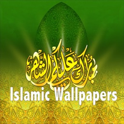 Islamic Wallpaper Maker.Muslim Wallpaper Maker
