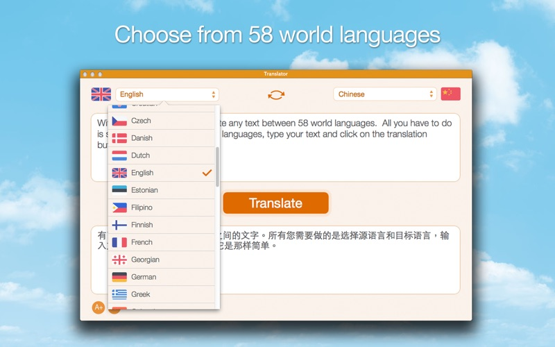 Translator!! Screenshots