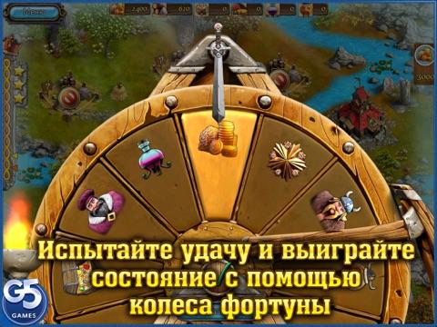Скачать Королевские сказки 2 HD (Полная версия)