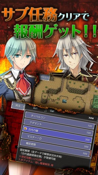 RPG 鋼鉄幻想記クロムウルフ screenshot1