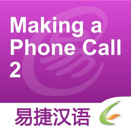 Making a Phone Call 2 - Easy Chinese | 打电话 2 - 易捷汉语