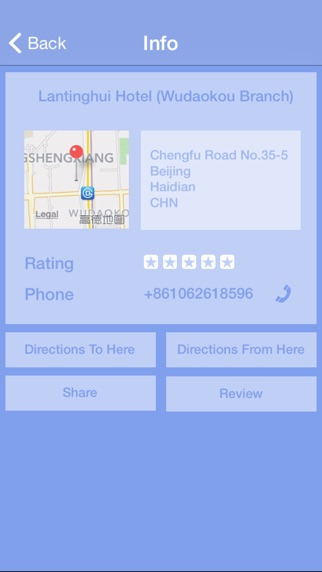 Call a Hotel - Instantly find accomodation, anytime, anywhere. Screenshot 3