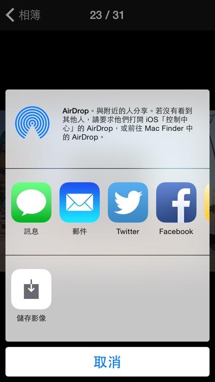 BKCAM screenshot-3